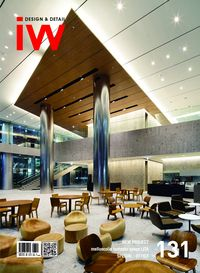iW (Interior world) [Vol. 131]:Design & Detail:NEW PROJECT melloncolie fantastic space LITA SPECIAL