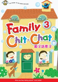 Family chit-chat [有聲書]. 3