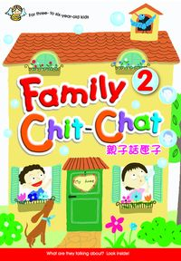 Family chit-chatt [有聲書]. 2